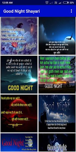 Good Night Shayari 1.4 screenshots 2