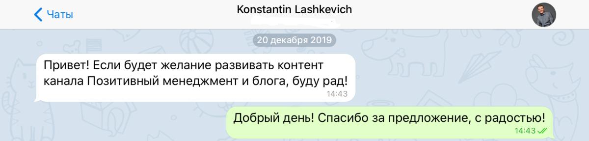 Лашкевич – 5 СФЕР