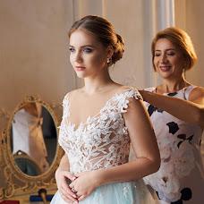 Wedding photographer Dmitriy Cvetkov (tsvetok). Photo of 28.05.2018