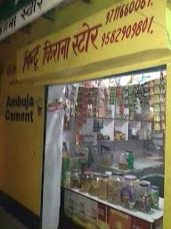 Pintu Kirana Store photo 1