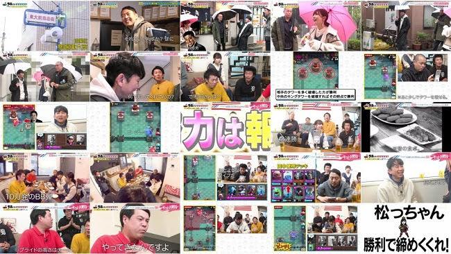 200329 (720p) Ariyoshiiieeeee! (Matsuda Konoka)