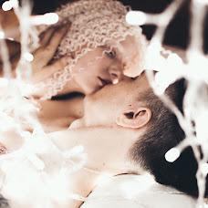 Wedding photographer Nastya Melnikova (NastyaMel). Photo of 07.12.2017