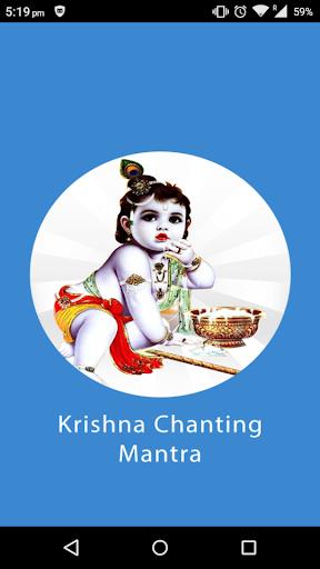 Krishna Chanting Mantra