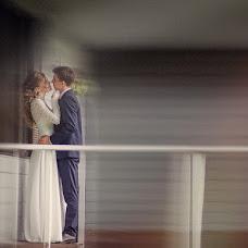 Wedding photographer Evgeniy Bulanov (AlfStudio). Photo of 27.11.2016