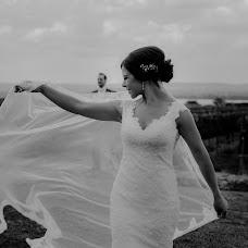 Fotógrafo de bodas José luis Hernández grande (joseluisphoto). Foto del 24.06.2017