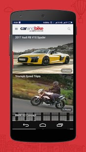 CarAndBike- screenshot thumbnail