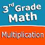 Премиум Third grade Math - Multiplication временно бесплатно