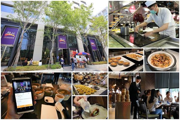 大八潮坊港式飲茶(永福店):OpenRice 開飯相簿APP找美食。蒸籠、港點吃到飽,還有歐巴來服務唷XD