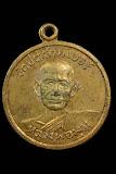 เหรียญหลวงพ่อมุม รุ่น2 ปี2508 เนื้อทองแดงกหลั่ยทอง วัดปราสาทเยอร์ สภาพสวย พร้อมบัตรรับประกันพระแท้