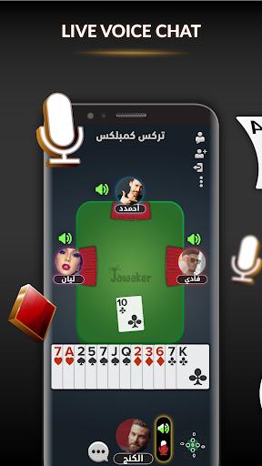Jawaker Trix, Tarneeb, Baloot, Hand & More 17.5.2 screenshots 6