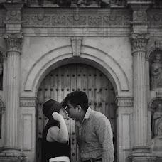 Svatební fotograf Jorge Pastrana (jorgepastrana). Fotografie z 04.10.2016