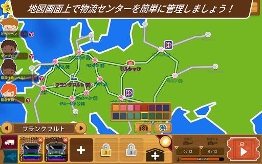無料模拟Appのロジスタイクーン エボリューション 記事Game
