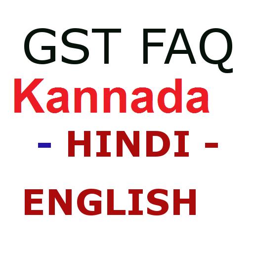 FAQ in Kannada on GST