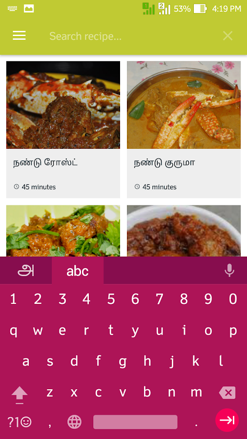 chef damodaran recipes book in tamil pdf free download matesxilus