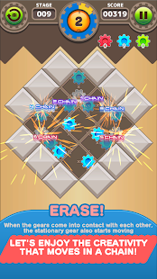 Rinne -turn puzzle-- screenshot thumbnail