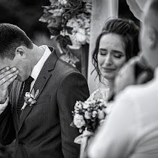 Wedding photographer Vladimir Mikhaylovskiy (vvmich). Photo of 09.09.2018