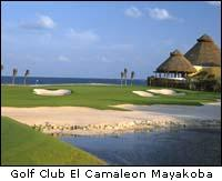 Golf Club El Camaleon Mayakoba