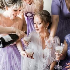 Wedding photographer Alya Turapina (Allia). Photo of 06.08.2018