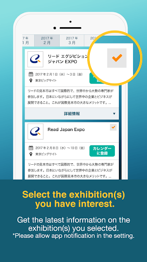 Reed Exhibitions Japan 3.0.7 Windows u7528 1
