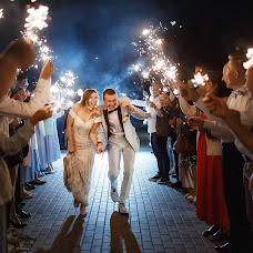 Bryllupsfotograf Pavel Kolyadin (PavelKolyadin). Bilde av 09.04.2019