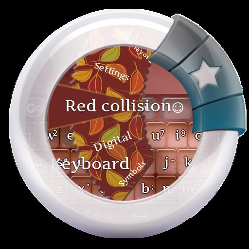 레드 충돌 GO Keyboard 個人化 App LOGO-APP試玩