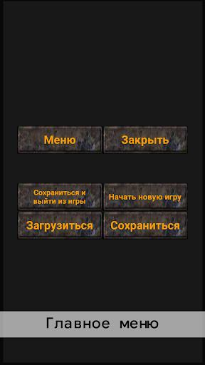 Pocket Stalker  captures d'écran 2
