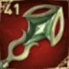 魔力精髄の宝珠