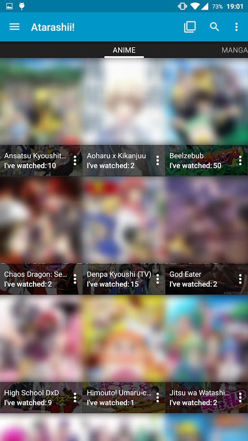 Atarashii!- screenshot