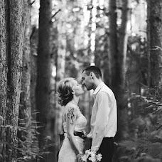 Wedding photographer Timur Isaliev (Isaliev). Photo of 03.08.2016