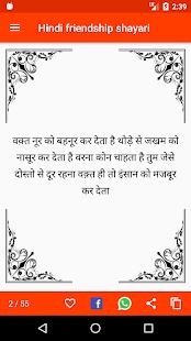 Shayari : 100000+ Love , Friendship, Sad Shayari - náhled