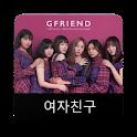 GFriend Wallpaper - KPOP icon