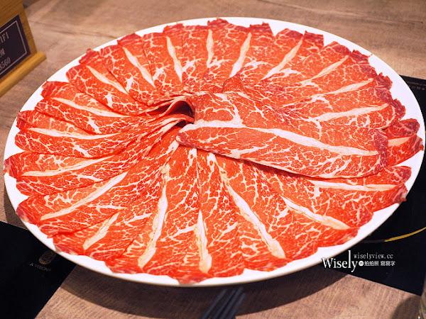 品湯‧白色麻辣鍋專賣店:通化街夜市的南洋風涮涮鍋