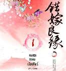เพชรยอดบัลลังก์ เล่ม 1-3 (จบ) (นิยายจีนแปล) – เฉียนลู่ / hongsamut.com