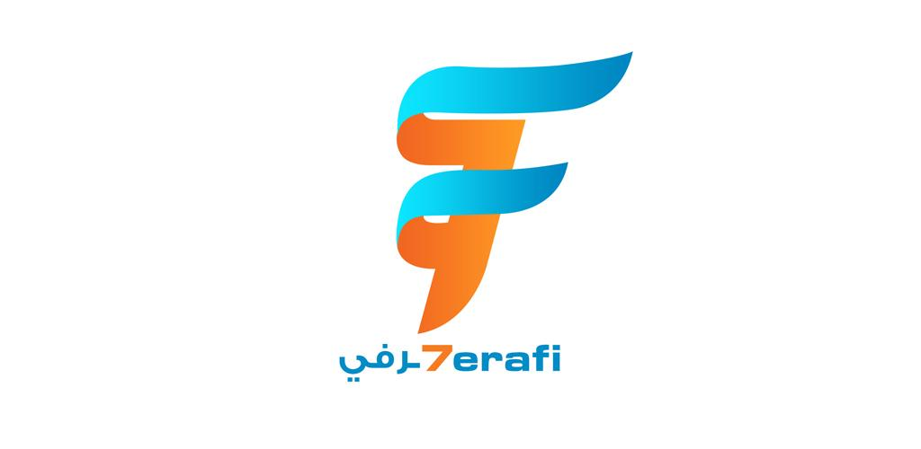 Download 7erafi APK latest version app for android devices