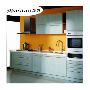 Kitchen Cabinet Gallery