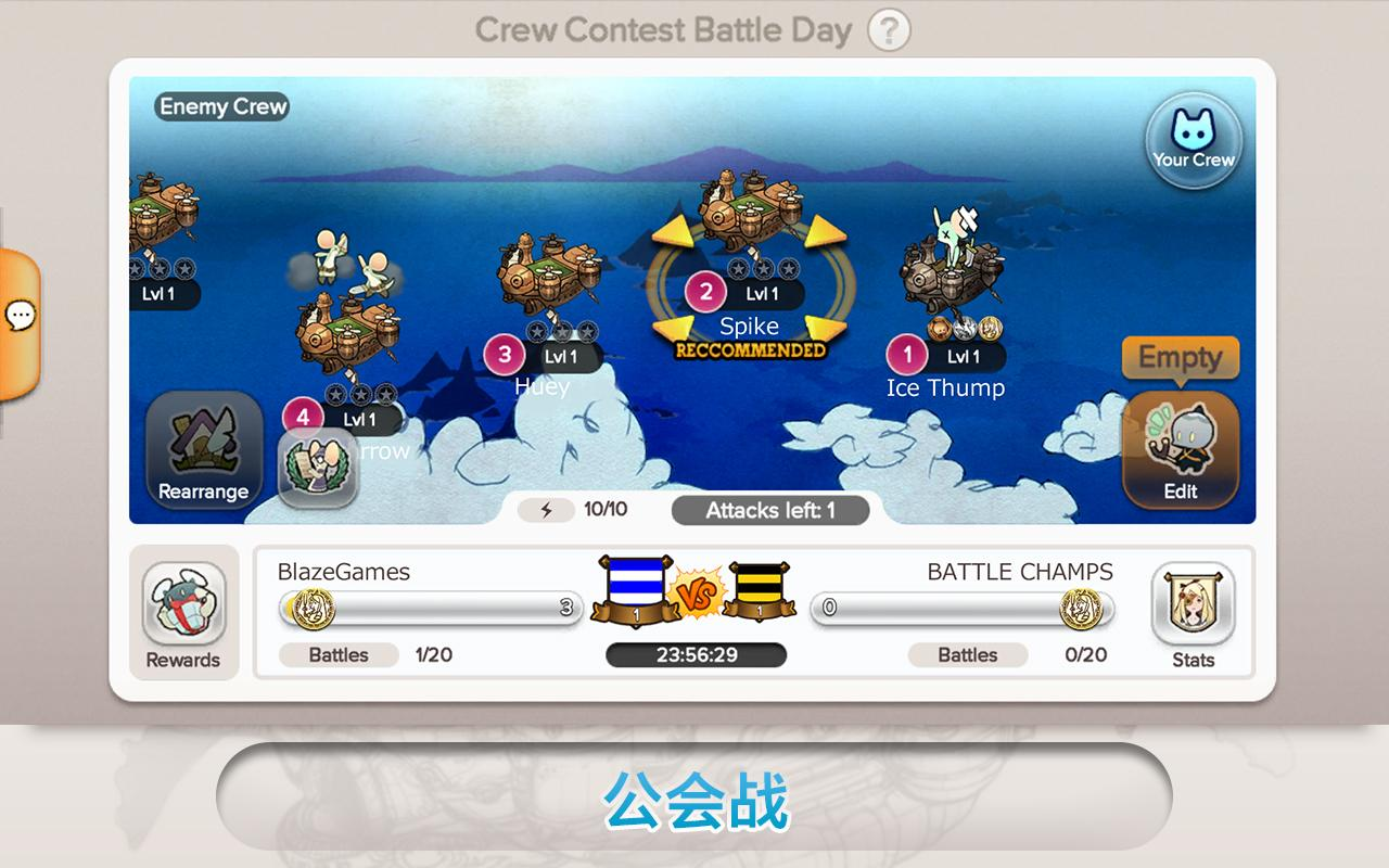 Battle Champs - 屏幕截图