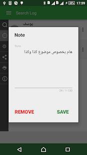 Saudi phone book & Caller Id - náhled