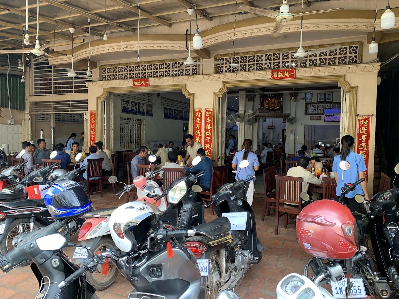 I Hong Restaurant