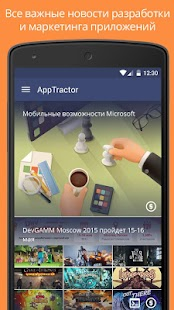 AppTractor- screenshot thumbnail