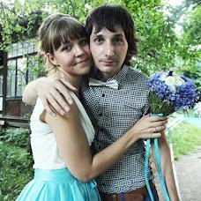 Wedding photographer Kristina Avdeeva (AVDEEVAKRISTINA). Photo of 10.09.2013
