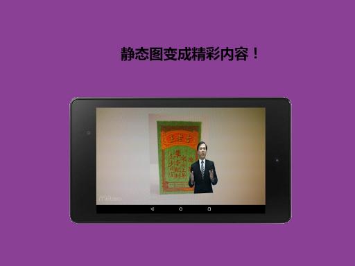 玩媒體與影片App|Wemotion免費|APP試玩