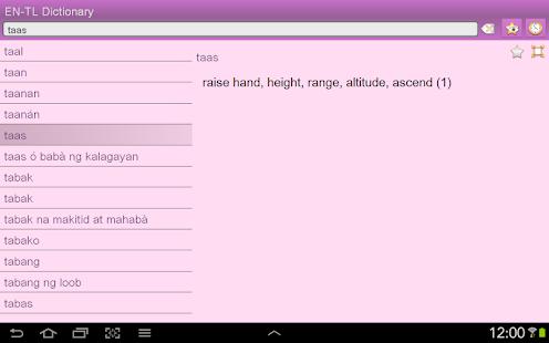 English Tagalog Dictionary Fr - screenshot thumbnail