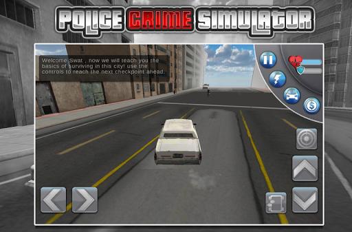 警方犯罪模擬器