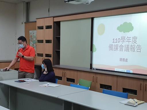 1100830~31_110學年度上學期備課會議及研習照片