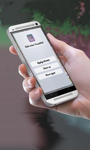 鹽礦 TouchPal