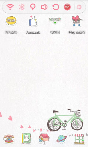Pink Love Launcher Theme