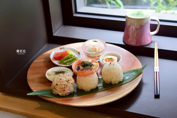 Café de Riz 米販咖啡 每天限量十份!混米新食尚,可愛好吃米飯糰定食