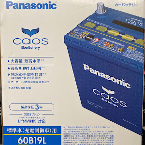 N-ONE JG2 のカスタム事例画像 FK8@たまちゃん(@白R)さんの2020年02月07日21:34の投稿