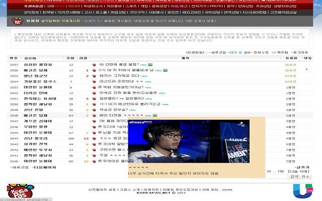 Koreapas article preview plugin