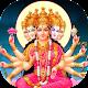 Gayatri Mata HD Wallpapers Download for PC Windows 10/8/7